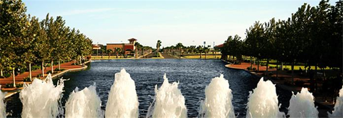McAllen area Vacations