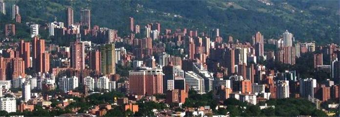 promo code 4c919 3b739 Medellin Vacations