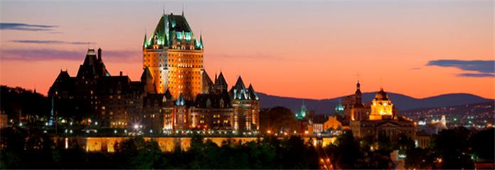 Quebec City area Vacations