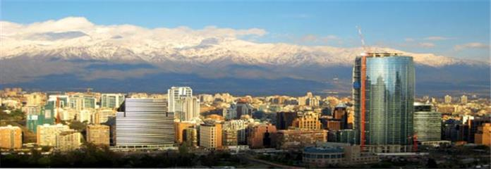 Santiago Vacations