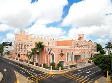 Presidente InterContinental Merida