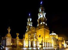 Aguascalientes City Tour and Main Attractions