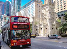 City Sightseeing Chicago Tour