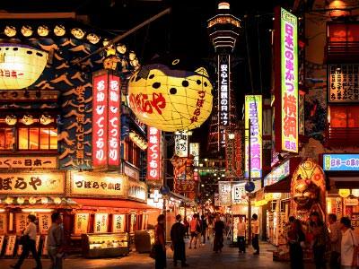 Circuito Japon : Circuito japón dorado osaka tours en osaka