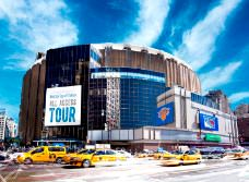 Madison Square Garden All Access Tour | New Tour!