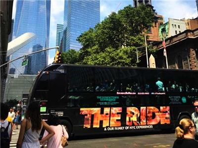 Tour The Ride | The Downtown Experience